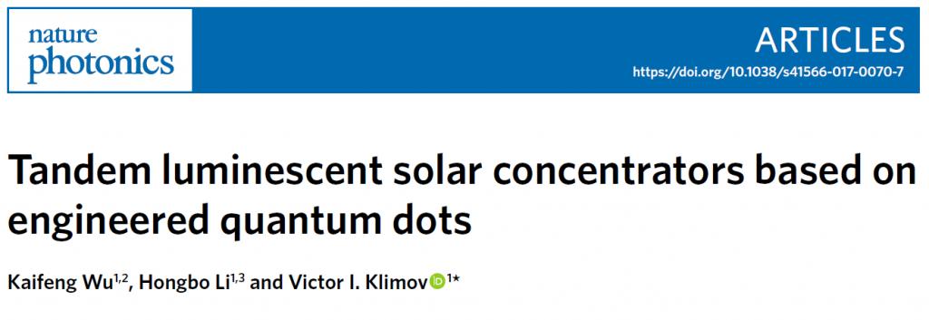实现高效率光伏输出的叠层式太阳能聚光器件