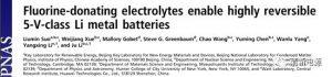 最新PNAS解读:高浓度全氟有机电解液实现5V高电压可充锂金属电池