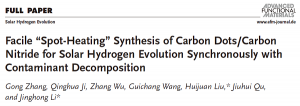清华大学光催化新作:碳点/氮化碳实现析氢-降解双同步