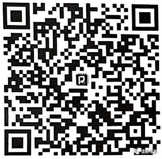 2018第五届深圳国际石墨烯高峰论坛 | 第一轮通知
