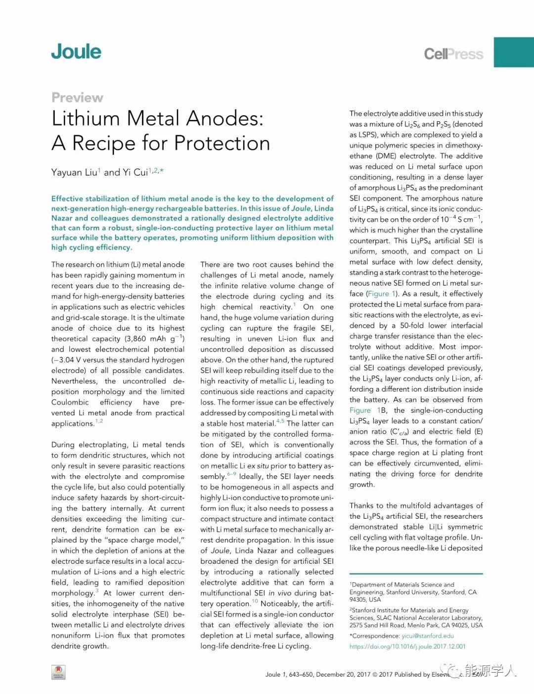 Joule:机械压力对MOF的影响 (附Joule期刊介绍)