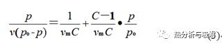 物理吸附法or BET法?---浅析确定固体材料的比表面积、孔径分布等孔参数的实验方法的名称