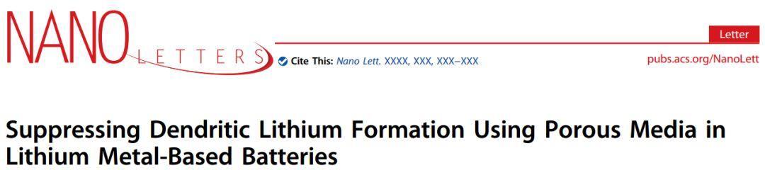 抑制锂枝晶形成新方法——采用锂金属基电池多孔介质
