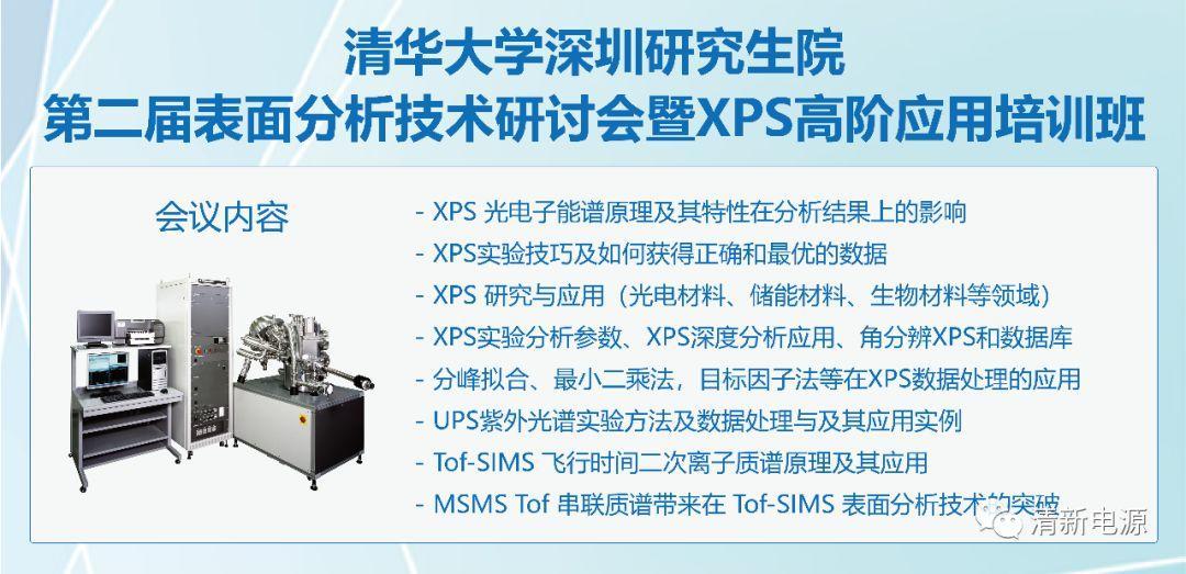 2018年你一定不能错过的史上最全XPS干货总结(必收藏)
