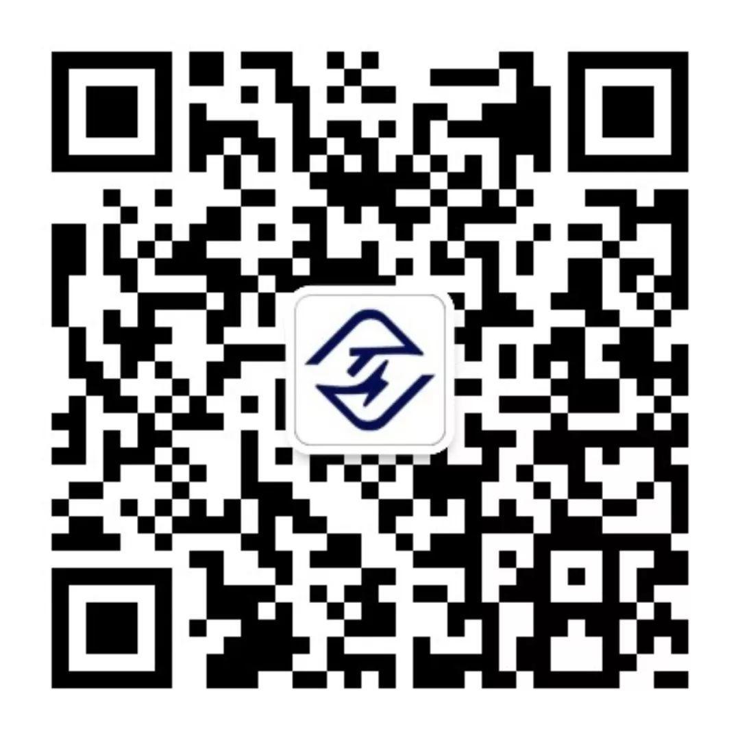 清新电源接收投稿啦!!!!!!