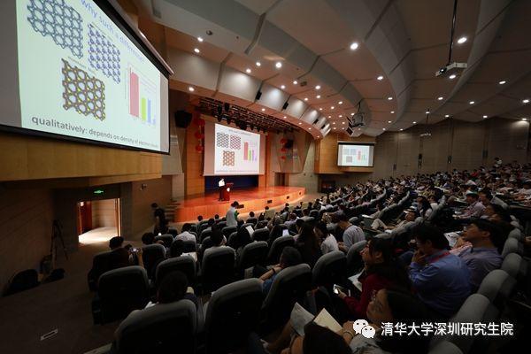 2018深圳国际石墨烯论坛在清华深研院开幕