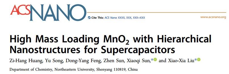 东北大学ACS Nano:10 mg cm-2载量的MnO2纳米棒纵向附生纳米片多级结构赝电容电极