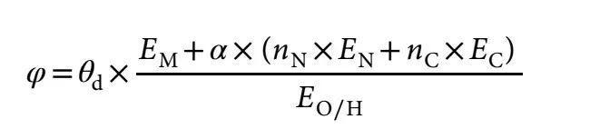 [Nature Catalysis] 高效单原子电催化剂的通用设计原则