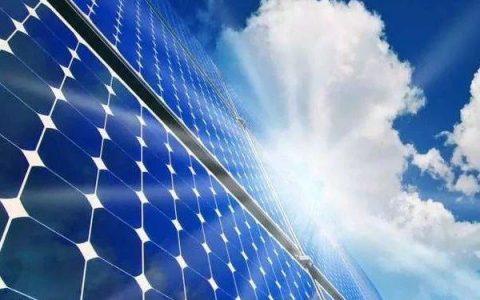 """关于召开""""2018第二届全国太阳能材料与太阳能电池学术研讨会""""的通知"""