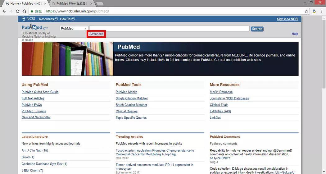 PubMed get新技能,直接显示影响因子,筛选高质量文献事半功倍