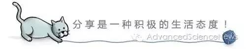 西湖大学仇旻教授课题组2018年招聘启事