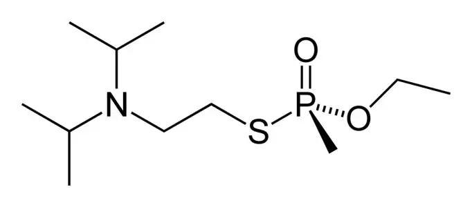 神经毒剂残留在什么材料表面更危险?