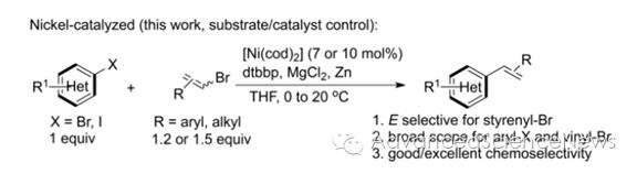 镍催化的芳基卤代物和烯基溴代物的还原交叉偶联反应