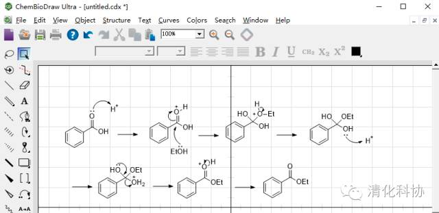 ChemDraw绘制反应机理