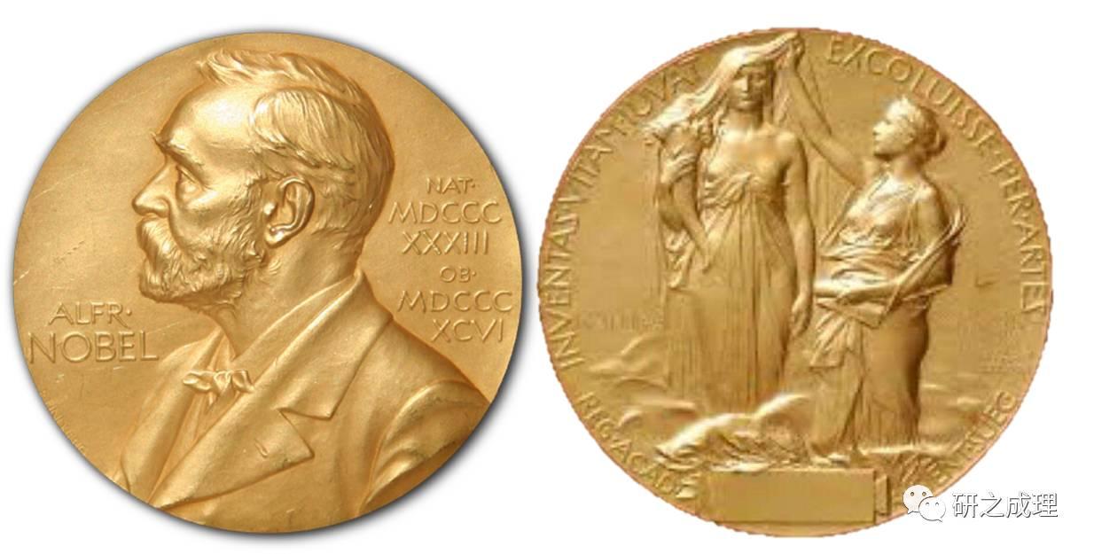 关于诺贝尔奖,你不知道的17个事实——化学篇!