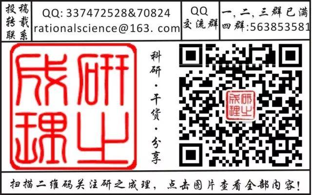 澎湃新闻专访|张首晟谈天使粒子,问科研有啥用、能不能得诺奖不合适