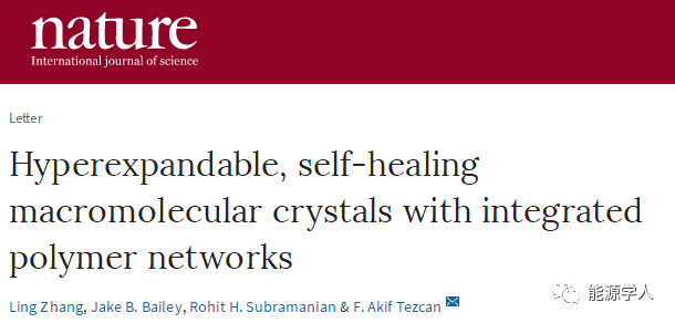 Nature:具有自愈功能的大分子晶体-凝胶聚合物网络,看看对你有什么启发