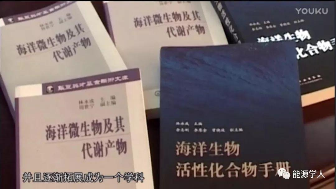 """中大化学学院被黑成""""绝命毒师""""培养院"""