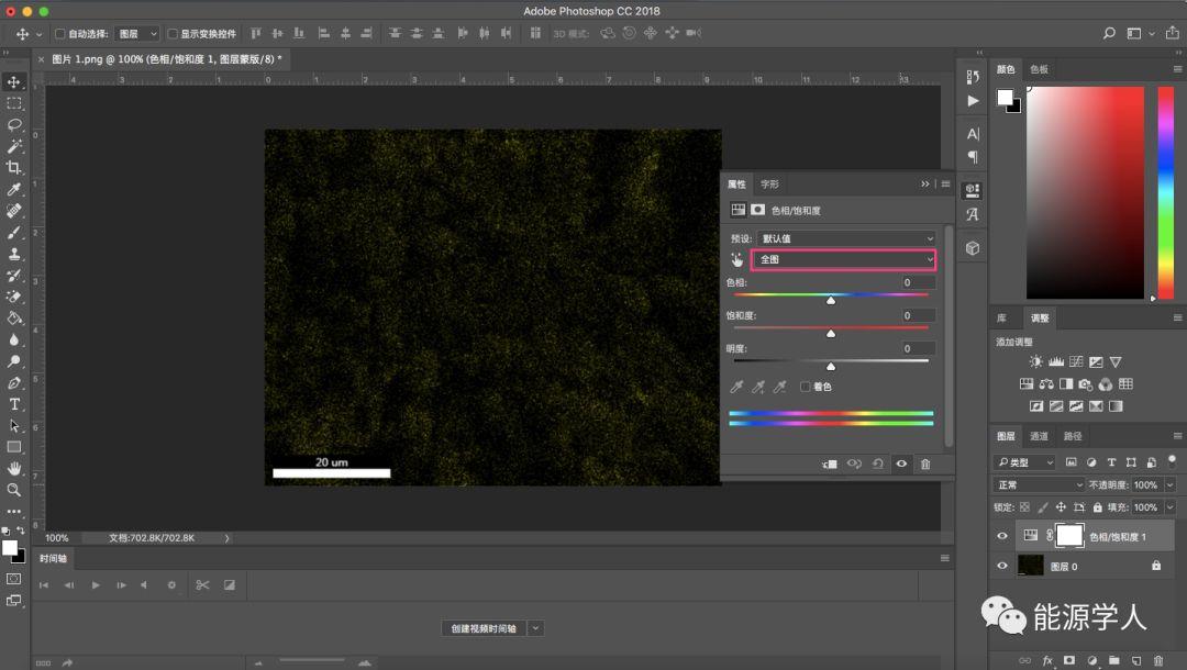 如何利用PS改变mapping元素颜色
