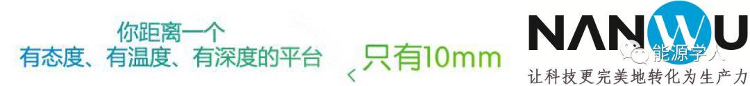 东莞理工学院李长平教授团队招聘博士后