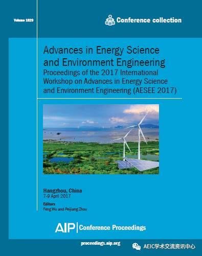 第三届能源科学与化学工程国际学术研讨会