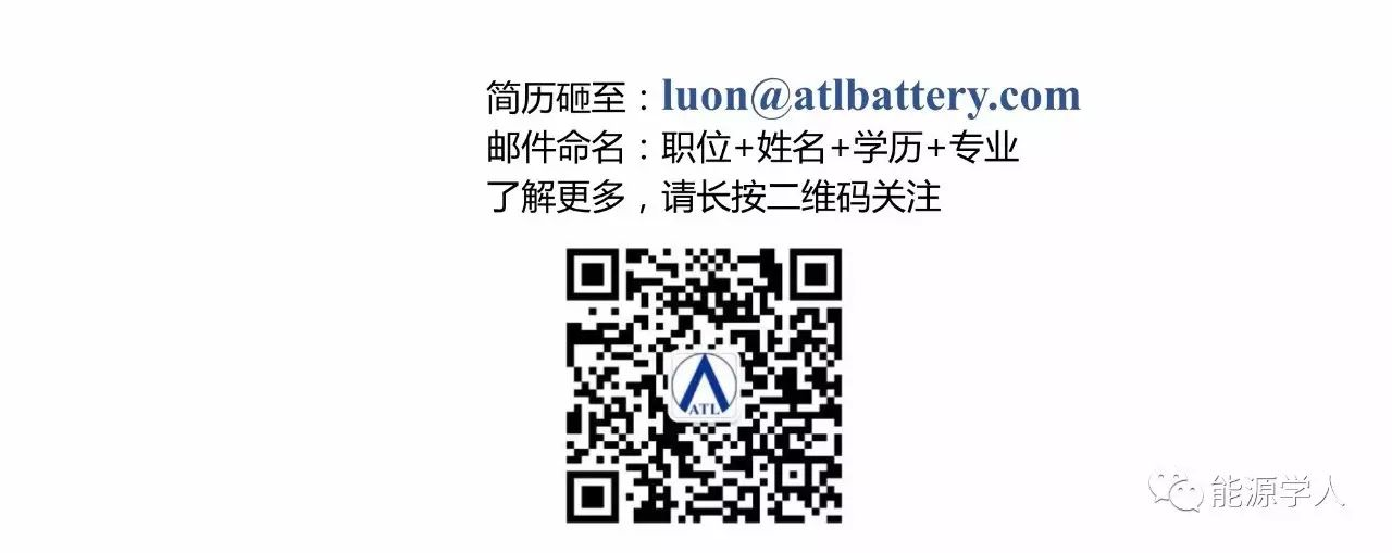 """ATL 宁德新能源 夏季为你动""""芯"""""""
