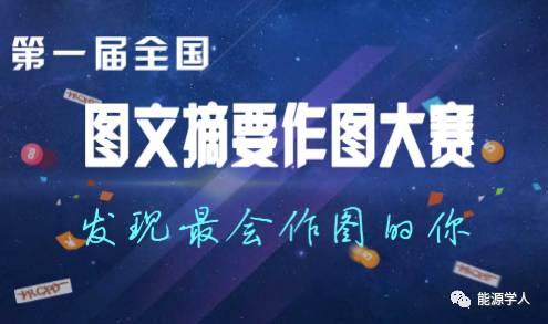每日一师(52)长春应化所 彭章泉 研究员