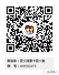 每日一师(42)清华大学 李哲