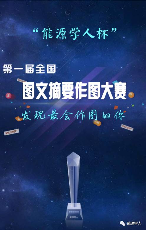 赵东元院士JACS 神奇的可逆晶相转化