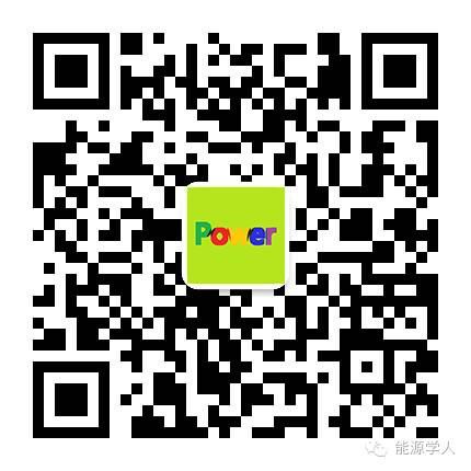 迈科锂电群英会邀请函