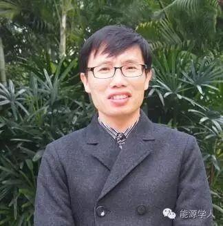 每日一师(16)中山大学李高仁教授