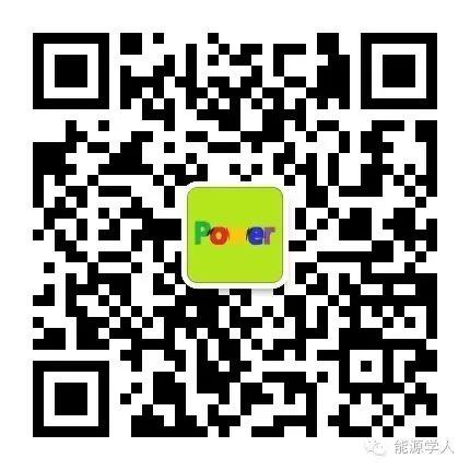 非高逼格锂离子电池材料汇总(二)