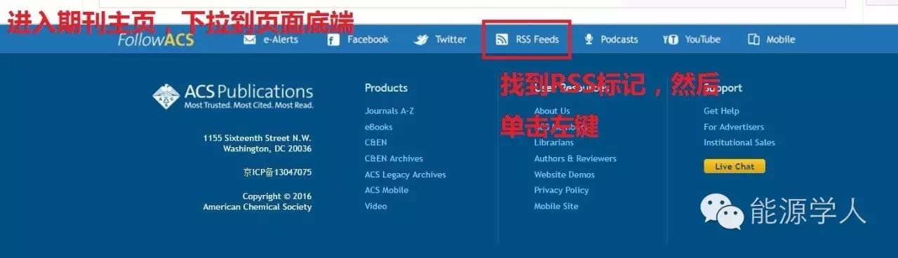 最新科技信息追踪-Feedly(二)