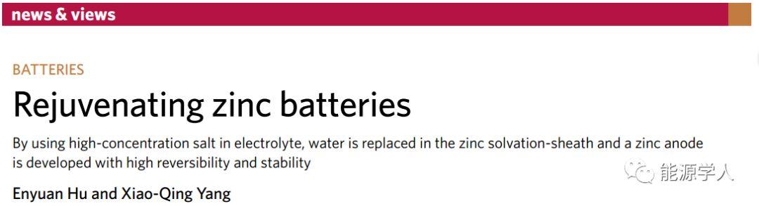 Nat. Mater. 锌电池复兴:快充潜力股