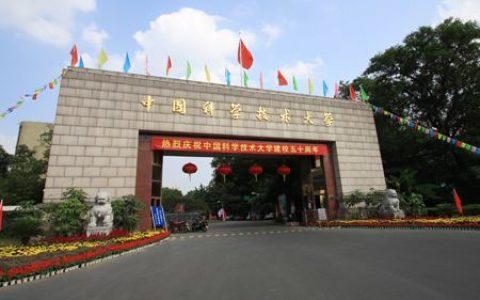中国科学技术大学曾杰教授课题组招聘博士后和特任研究员