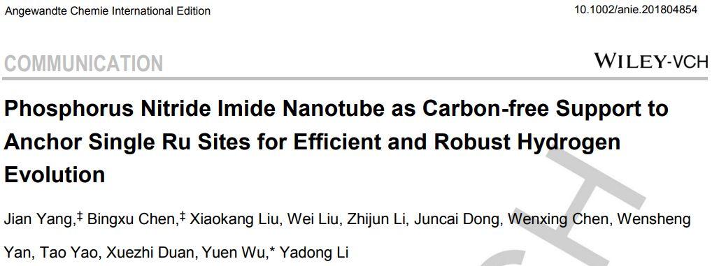 中科大吴宇恩Angew:无定形非碳氮化磷纳米管负载钌单原子高效析氢催化剂