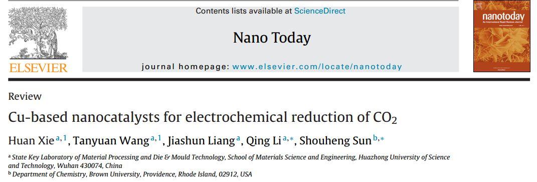 华中科技李菁&布朗大学孙守恒 ‖ Nano Today综述:铜基催化剂电还原二氧化碳