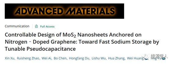 西北工业大学&南洋理工大学AM:可控设计MoS2纳米片@氮掺杂石墨烯负极用于快充型钠离子电池及其赝电容效应分析
