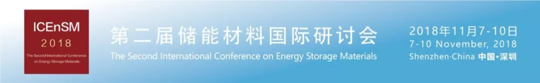 北化邵明飞教授Chem:一种制备高性能超电的通用法—有序空穴诱导阳离子嵌插的层状双金属氢氧化物