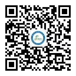学会公告 | 关于CSTM标准《电池电解液闪点的测定-阿尔贝闭口杯法》的立项公告