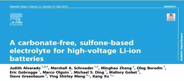 Materials Today:一种用于高电压锂离子电池的无碳酸盐砜基电解质