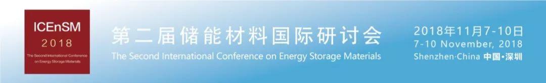 北京理工大学AEM:C-Se键为CoSe-rGO高性能锂(钠)电池保驾护航