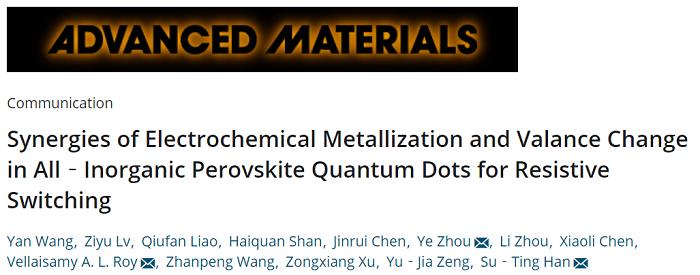 深圳大学韩素婷&周晔Advanced Materials丨基于无机钙钛矿量子点的光控多级阻变存储器