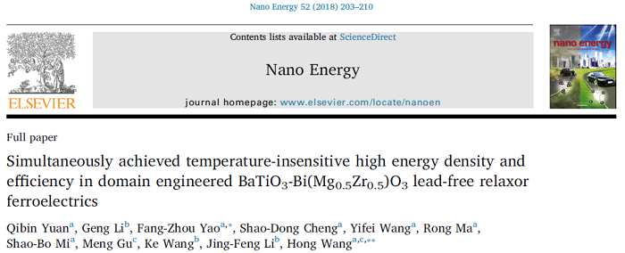 西安交大汪宏Nano Energy│高性能BaTiO3-Bi(Mg0.5Zr0.5)O3无铅弛豫铁电储能材料