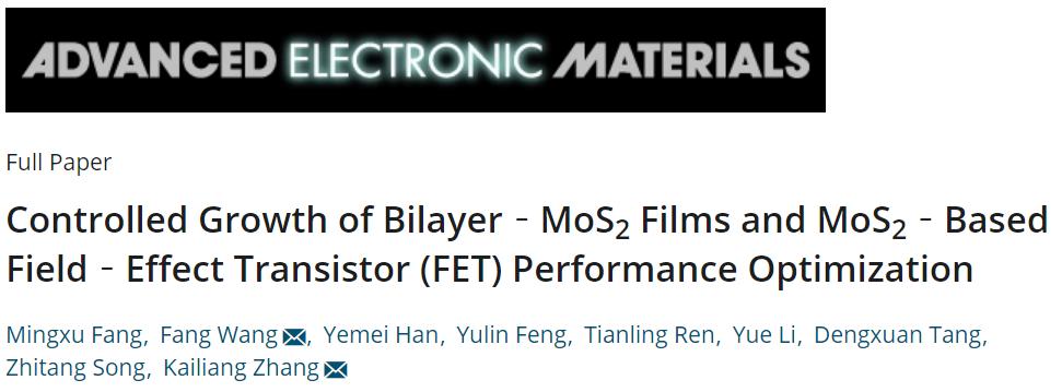 天津理工大学张楷亮Advanced Electronic Materials:化学气相沉积法合成高质量/大尺寸/单、双层MoS2