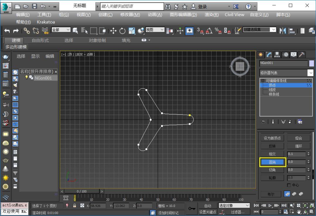 5分钟教你画出无规堆积的网格