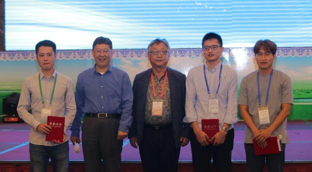 首届乌兰察布市石墨烯论坛暨第16届中日韩碳材料研讨会成功举办