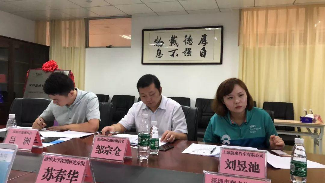 《锂离子电池负极材料回收技术规范》等团体标准第二次工作组会议在深圳召开