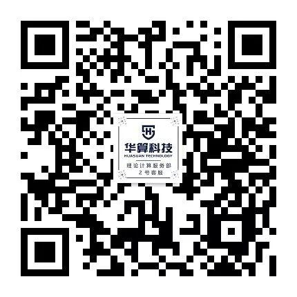 锂电快报丨各类锂电池固态电解质近期学术进展精选