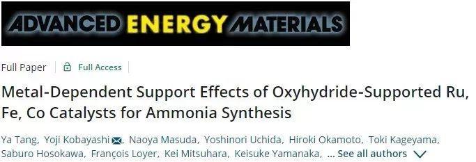 氢氧化物负载的Ru、Fe、Co催化剂对氨合成的金属依赖性载体效应研究